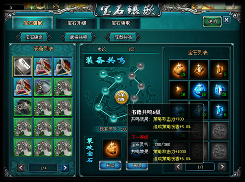 说明: C:\Documents and Settings\Administrator\桌面\宝石系统\截图35.bmp