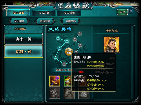说明: C:\Documents and Settings\Administrator\桌面\宝石系统\截图36.bmp